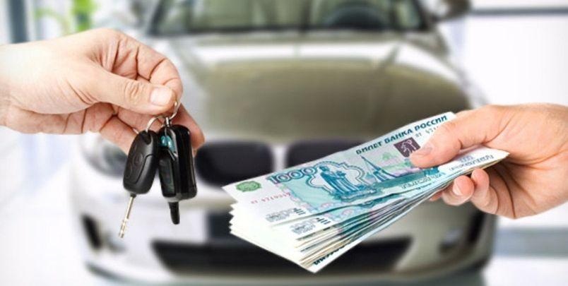 Покупка аварийных авто в СПб