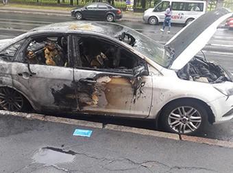 Скупка сгоревших авто